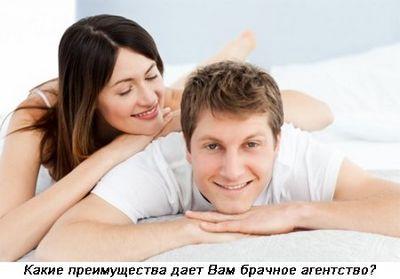 сайты знакомств для семейного секса